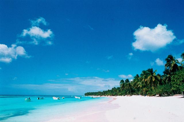 Dominicaanse Republiek Vakantie Goedkope Reizen